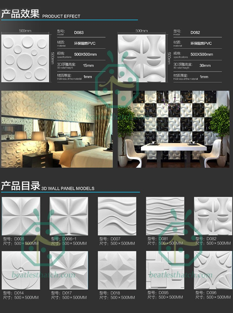 3d wall panel effects and models