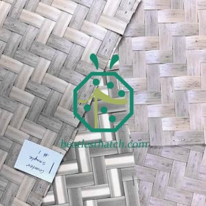plastic reed ceiling mat